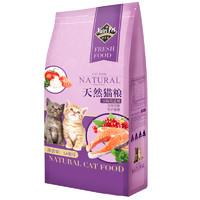 纽萃派 通用猫粮 1.6kg