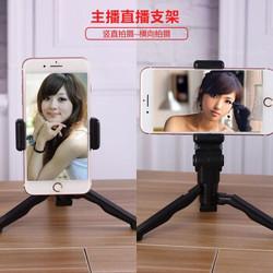 手机支架桌面便携直播神器 可手持迷你折叠