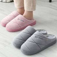 惠夫人 女士秋冬保暖棉拖鞋