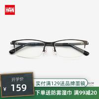 HAN HN42047 变形金刚5合作款 光学眼镜