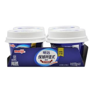 限上海、苏州:明治 纯味不甜/低脂肪清甜/低脂肪 酸奶 100g*4盒(可低至9.1元/份)