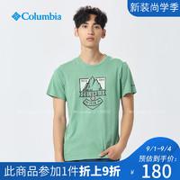 Columbia/哥伦比亚户外19新款春夏男款印花舒适短袖T恤AE0732