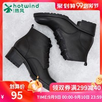 hotwind 热风 H83W6807 女士马丁靴小皮鞋