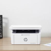 HP 惠普 LaserJet Pro MFP M30w 黑白激光一体机