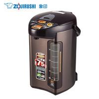 象印(ZO JIRUSHI)电热水壶日本进口不锈钢VE真空保温断电给水电热水瓶CV-DNH40C-TA *3件
