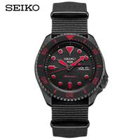精工(SEIKO)手表 2019新品新盾牌5号系列100米防水炫酷黑红水鬼运动机械男表 SRPD83K1黑红蛟龙
