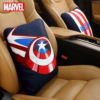GiGi漫威Marvel汽车抱枕被 办公室抱枕被子两用 多功能折叠午睡枕空调被 腰靠枕靠垫复仇者联盟美国队长M-006