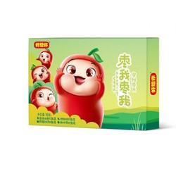 320g混装枣片  休闲零食蜜饯果干红枣制品红枣片不同口味 *2件
