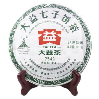 TAETEA 大益 普洱茶 生茶 2010年7542 青饼 357g*7饼