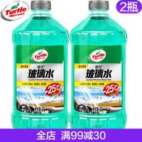 Turtle Wax 龟牌 G-4082 -25℃ 硬壳防冻玻璃水 2L*2瓶 *5件