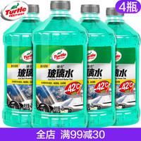 Turtle Wax 龟牌 G-4082 -42℃ 硬壳玻璃水 2L*4瓶 *2件