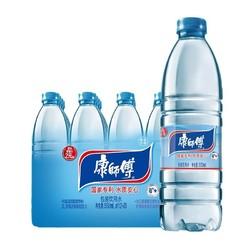 康师傅 包装饮用水 550ml*12瓶(送3瓶) *8件