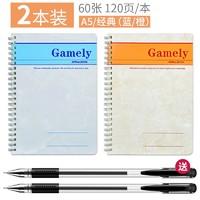 金福星 A5线圈笔记本 60张/本 2本装 送中性笔2支