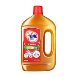 奥妙柠檬衣物除菌液 1.8KG *2件