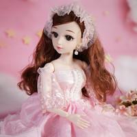 万高 大号洋娃娃 朵儿公主 50cm