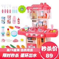儿童过家家厨房玩具 38件套