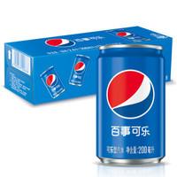 PEPSI 百事可乐 碳酸饮料 迷你罐  200mlx12罐