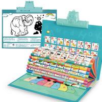 豆豆象 儿童玩具有声挂图点读本15面