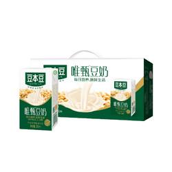 豆本豆 唯甄豆奶 250ml*24盒 *4件