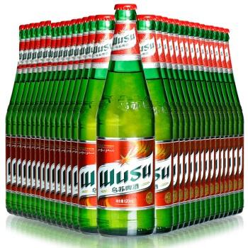 乌苏啤酒(wusu)新疆黄啤酒 红乌苏620ml/瓶大冰的书推荐夺命大乌苏玻璃瓶整箱 12瓶装 *3件