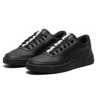 PUMA 彪马 Court Breaker Bold 365787 男女同款休闲鞋