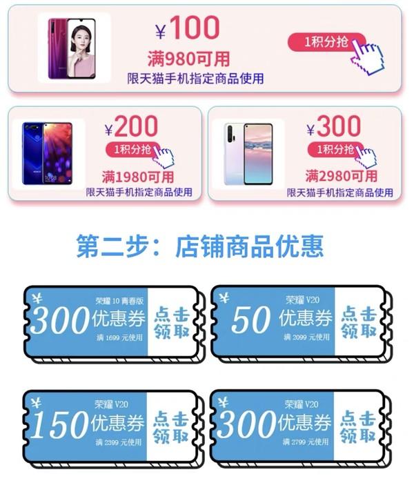 HONOR 荣耀 V20 智能手机 魅丽红 6GB+128GB