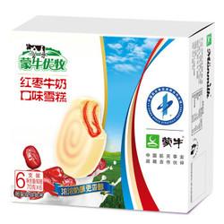 蒙牛 优牧 红枣牛奶口味雪糕 70g*6支  *12件