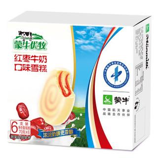 限地区 : 蒙牛 优牧 红枣牛奶口味雪糕 70g*6支  *12件