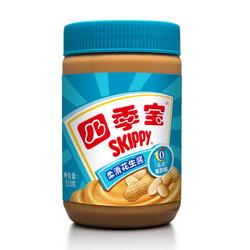 SKIPPY 四季宝 柔滑花生酱 510g *8件