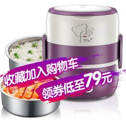 Bear 小熊 DFH-S2116 电热饭盒