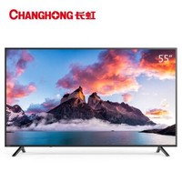 CHANGHONG 长虹 55A4U 55英寸 液晶电视机