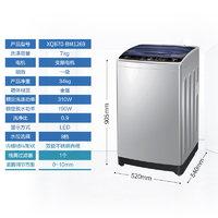Haier  海尔XQB70-BM1269全自动洗衣机