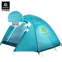 凯乐石户外双层帐篷 专业户外徒步登山露营旅行结实抗风防风防雨2人帐篷铝合金