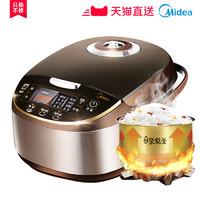 23日10点:Midea/美的 MB-WFS5017TM 电饭煲智能5L
