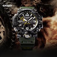 CASIO 卡西欧 大泥王 GWG-1000-1A3PR 男士户外运动手表太阳能自动对时三防永远不坏手表