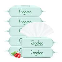 喜朗谷斑80抽*7包装婴儿植萃柔湿巾 匠系列 蔓越莓精华