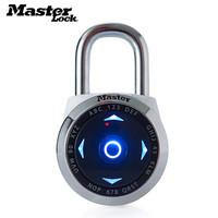 玛斯特(MasterLock)美国原产电子方向密码锁健身房保险柜防盗密码挂锁1500EXD 白色 *2件