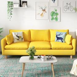 北欧布艺沙发小户型乳胶沙发活力黄