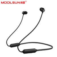 MOOLSUN 沐圣 S39 入耳式蓝牙耳机 标准版