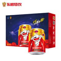 东鹏 东鹏特饮  维生素功能饮料 250ml*24罐+由柑柠檬茶 250ml*6盒