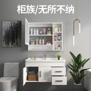 Uniler 联勒  百灵款 实木浴室柜 80cm