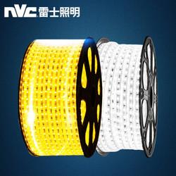 雷士(NVC)多色可选灯带 led灯条 led贴片 2538升级高亮款1件=1米 *3件
