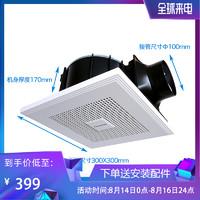 松下排气扇厨房抽风机换气扇强力静音家用吸顶式管道卫生间排风扇