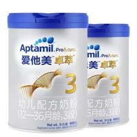 爱他美3段 婴儿奶粉白金版 欧洲进口幼儿牛奶 卓萃 900g 12-36个月 2罐装