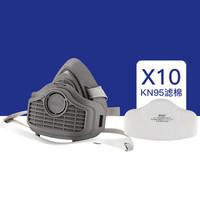 极波 工业防尘面罩口罩 橡胶面具 10片