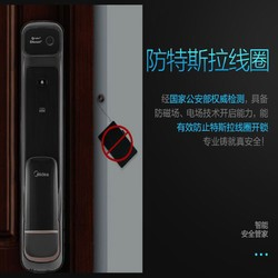 Midea美的X6智能指纹锁家用防盗门智能门锁密码锁
