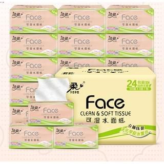 新88VIP : C&S 洁柔 粉Face压花抽纸 100抽3层*24包(195*133mm) *3件