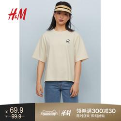 H&M 0708686 DIVIDED宝可梦系列 皮卡丘女装上衣印花T恤