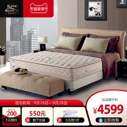 金可儿床垫双面1.8米双人加厚1.5m弹簧护脊席梦思酒店床垫斑彩