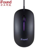 方正F610鼠标 有线鼠标usb女生办公鼠标 发光呼吸灯鼠标有线笔记本电脑鼠标有线 家用游戏鼠标自营